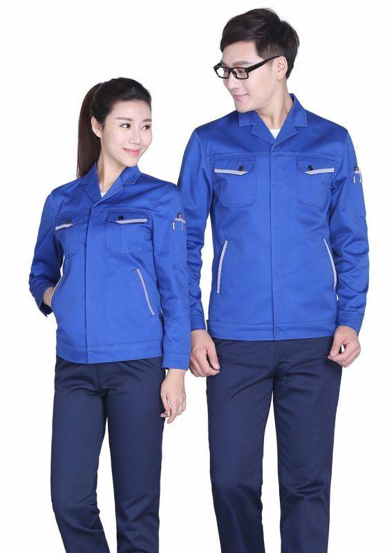 蓝色上衣+藏蓝裤